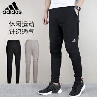 adidas阿迪达斯新款男子运动基础系列针织长裤BK7454