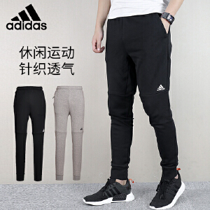 adidas阿迪达斯2017年新款男子运动基础系列针织长裤BK7454