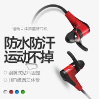 跑步无线运动蓝牙耳机4.1 6S苹果7iphone耳塞式立体声双耳4.0 手机通用 小米 华为 魅族 荣耀 oppo