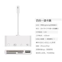 苹果手机CF读卡器iPad多合一高速TF/SD卡iphone/ipad手机OTG线U盘单反相机佳能5 USB2.0