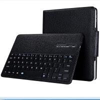 苹果iPad mini4蓝牙键盘保护套迷你4平板电脑A1538/A1550无线蓝牙键盘