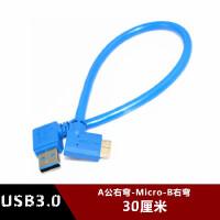USB3.0 micro B移�佑脖P�����p���^A公右��Micro-b右�����90度