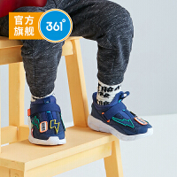 【下单立减价:129.5】361度童鞋 男小童运动鞋2020春秋季新款儿童男童跑鞋运动鞋
