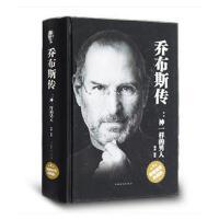 乔布斯传 史蒂夫・, 乔布斯传 神一样的男人 成功励志畅销书籍乔帮主人物传记自传美国苹果公司创始人管理类书籍
