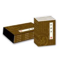 国学藏书 四大名著 红楼梦//麒麟文库(上下)原版 大全集 白话 文白对照