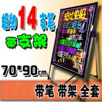 荧光板手写板电子led荧光板 广告发光写字板荧光黑板荧光屏70*90cm