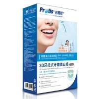 普丽斯3D牙托式牙齿美白5-7天 (2管/盒)