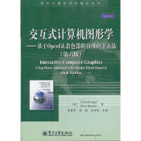 【二手旧书8成新】交互式计算机图形学:基于OpenGL着色器的自顶向下方法(第六版) (美)安杰尔,(美)斯赖纳,张荣