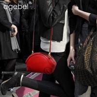 真皮包斜挎包贝壳包新款小包包潮时尚经典女包单肩包斜挎 大号