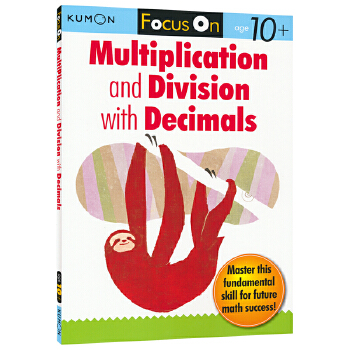 Kumon Focus On Multiplication and Division with Decimals 公文式教育 教辅练习册 数学精炼 小数的乘法和除法 10岁+ 英文原版图书