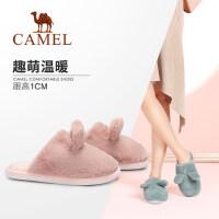 Camel/骆驼女鞋 秋冬新款 可爱兔耳保暖棉拖鞋女居家毛毛鞋