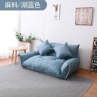 乐晨家居懒人沙发日式榻榻米卧室可爱小沙发小户型简易折叠双人沙发床