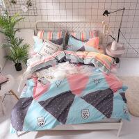 【人气】放心购 四件套学生宿舍床上用品全套被子三件套单双人床单被套全棉纯棉4
