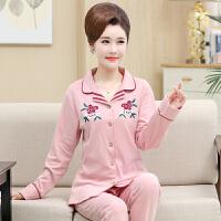 春秋睡衣女长袖纯棉质套装秋季韩版宽松可外穿家居服两件套薄款女