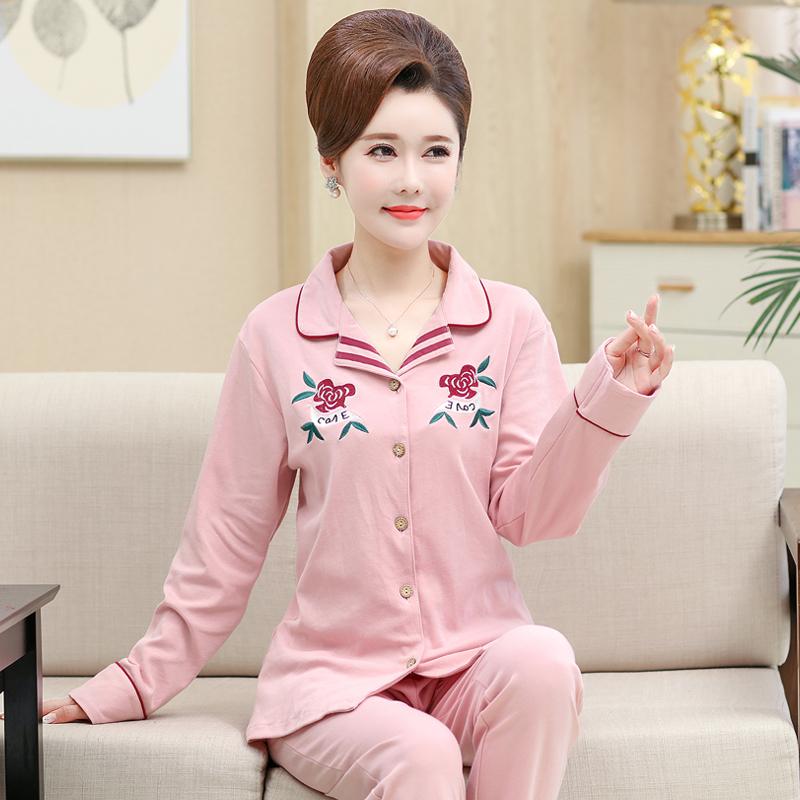 春秋睡衣女长袖纯棉质套装秋季韩版宽松可外穿家居服两件套薄款女 发货周期:一般在付款后2-90天左右发货,具体发货时间请以与客服协商的时间为准
