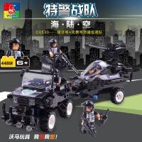 沃马积木玩具儿童启蒙益智积木特警系列虎鲸号和铺路鹰号C0530