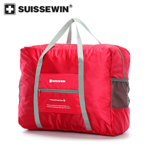 【SUISSEWIN旗舰店 支持礼品卡支付】家庭收纳包外出折叠旅行袋便携袋
