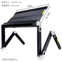 可平躺笔记本支架托躺着玩看电视床上折叠升降懒人桌电脑支架