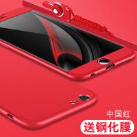 Iphone6plus手�C��a1524�炖Ka1699保�o套a1586硬a1700女a1699/88 全包 �O果6plus