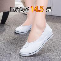 一字牌护士鞋女白色坡跟软底2019新款小白鞋秋冬款老北京布鞋平底