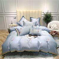 北欧简约60支纯棉长绒棉四件套刺绣羽毛全棉被套床单床上用品 嫣羽情话 2.0m床(被套220*240) 床笠款七件套