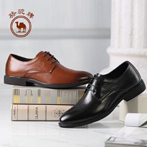 骆驼牌男鞋 2017新品商务正装男皮鞋子时尚系带百搭舒适皮鞋