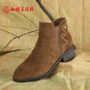 蜘蛛王女鞋低跟短靴女冬季2017新款潮百搭韩版靴子马丁靴粗跟女靴