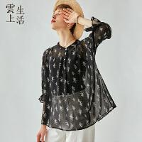【2件8折/3件75折】云上生活 夏装印花衬衣气质显瘦衬衫女C3192