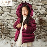 [当当自营]贝康馨冬装 女童羽绒棉连帽保暖中长款棉服