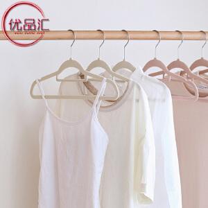 优品汇 衣架 日本植绒塑料圆弧形防滑无痕晒衣撑成人衣服领带挂架家用晾衣裤架子家居用品
