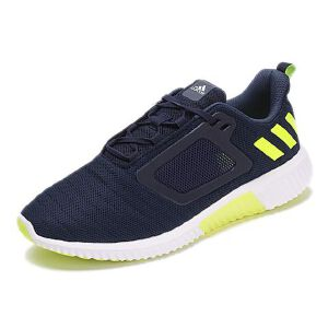 adidas阿迪达斯2017年新款男子清风系列跑步鞋BA8975
