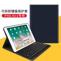 苹果2018新iPad保护套ipad air2全包壳pro9.7迷你键盘无线蓝牙超薄新ipad201 iPAD Air