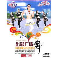 神曲小苹果-出彩广场舞(4DVD)( 货号:7887802613308223)