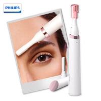 飞利浦(PHILIPS)HP6389美容仪 电动修眉器 小巧便携修剪器 旅行适用修眉刀 陶瓷白
