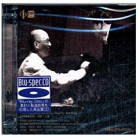 中国爱乐乐团・余隆・王健(蓝光CD)
