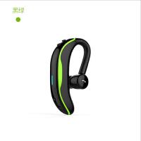 【新品】 蓝牙耳机 单耳挂耳式 适用安卓一加7/7Pro车载无线开车接打电话专用 黑绿【超长待机 收藏先发】 官方标配