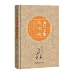 读经典-萧红文集 商市街