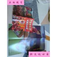 【二手旧书9成新】足球俱乐部 AC米兰100年 2000年增刊(秋季号)