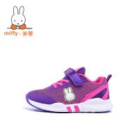 Miffy米菲 童鞋男童鞋女童运动鞋春秋新款儿童网鞋跑步休闲鞋子