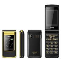 【礼品卡】达仁F803 老人手机 男士双屏翻盖手机 双卡双待 QQ 语音 带手写 双电全钢 老人机