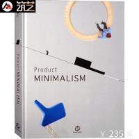 product MINIMALISM 产品极简主义 英文版 家具灯具装饰品设计创新书籍