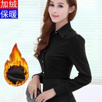 秋冬加绒白色衬衫女长袖韩版纯色加厚保暖修身显瘦OL职业装 3X