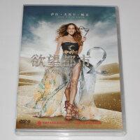 电影 欲望都市2 正版DVD9 新索版
