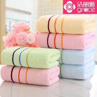 毛巾 洁丽雅毛巾 3条装 纯棉成人柔软吸水加厚洗脸巾男女家用