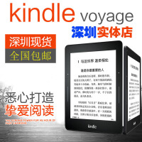 【赠送+皮套+书卡+贴膜+充电器】全新亚马逊Kindle Voyage标准版电子书阅读器电子墨水屏kindle电子书