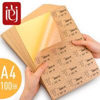 快力文牛皮纸不干胶a4打印背胶纸箱色空白黄色标签粘贴纸100张不粘胶纸不粘胶牛皮纸激光喷墨打印机可打修改