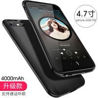 iPhone7背夹苹果6s充电宝8plus移动电源8X大容量6sp轻薄手机壳5SE专用7p背夹式电池