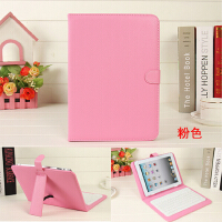 苹果平板电脑ipad air保护套IP5 4 3 MINI2皮套蓝牙键盘迷你1外壳 ipad mini4/3/2/1(