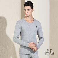 南极人男士秋衣秋裤优质薄款纯棉套装保暖柔软舒适w-817d10021