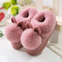 棉拖鞋女包跟厚底冬季韩版可爱室内居家用地板防滑冬天毛毛家居鞋